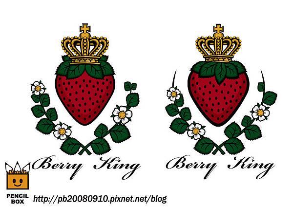 草莓王美式鄉村廚房LOGO-3