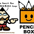 Pencil's Pencil Box-1