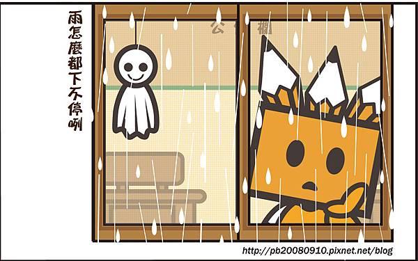 下不停的雨(1680x1050)