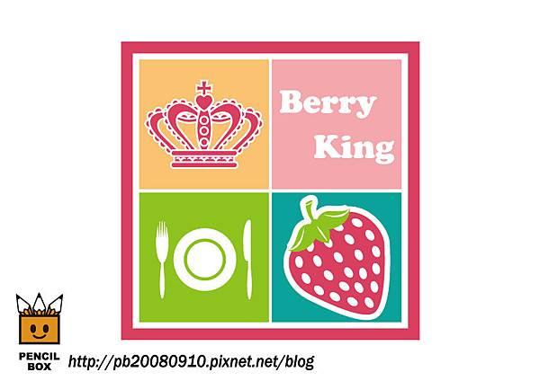 草莓王美式鄉村廚房LOGO-1