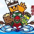 龍舟競技慶端午