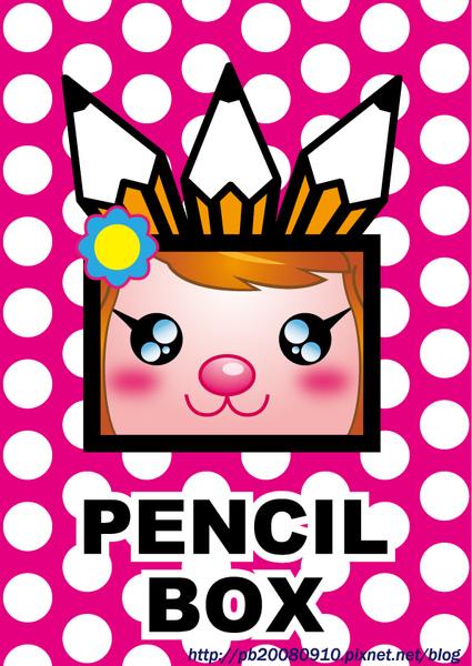 Pencil-Box-茉茉