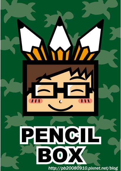 Pencil Box 的格友史提夫 Cosplay