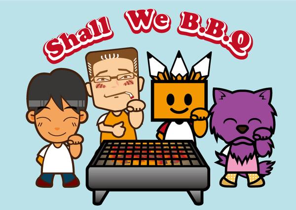 Shall We B.B.Q