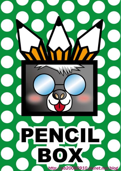 Pencil-Box-黑默