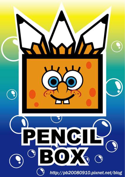 Pencil-Box-Sponge-Bob