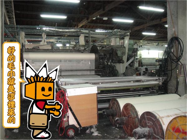 興隆毛巾工廠4.jpg