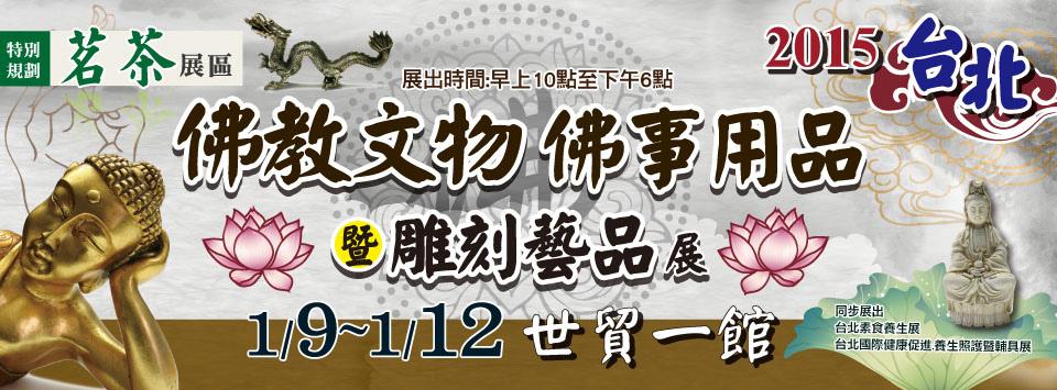 banner-960x355(2)