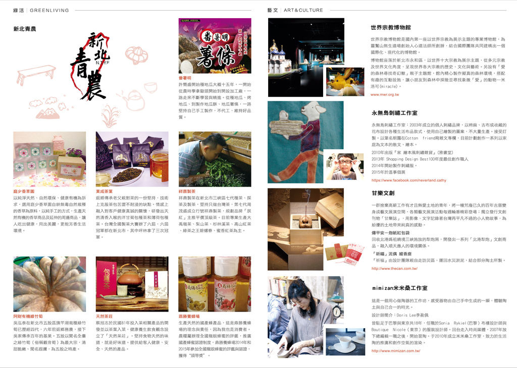 趕集活動折頁04