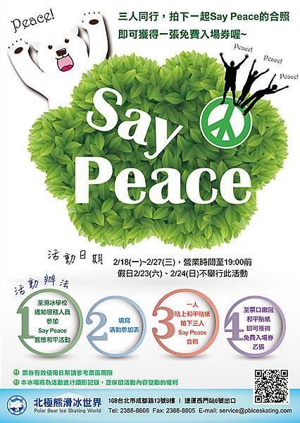 SayPeace787X558