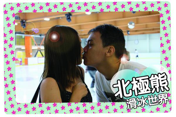 KISS ~ 4