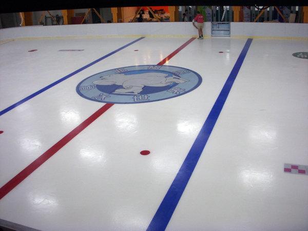 這是我們冰面的圖唷!