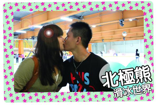 KISS ~ 3
