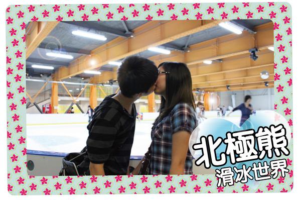 KISS ~ 2