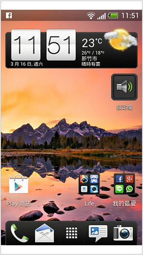 HTC-One-SV_22