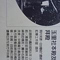L027.jpg