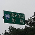 L044.jpg