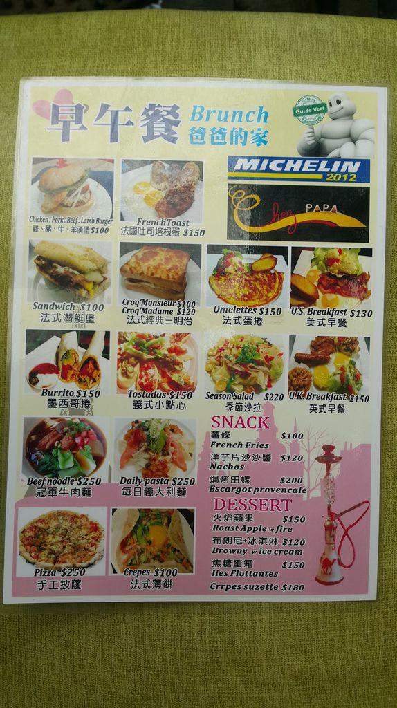 Menu_kenting_breakfast.jpg