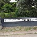 20171205_052.jpg
