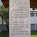 ChinShuo_050.jpg