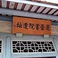赤崁樓_L027.jpg