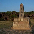 鵝鑾鼻公園_070.jpg