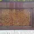 南化水庫20180910_03.jpg