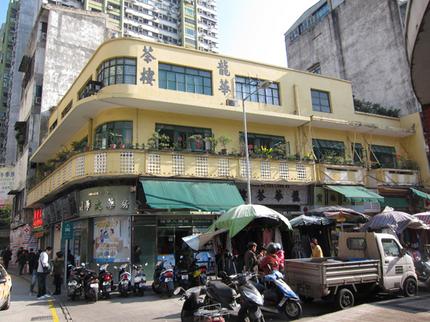 Macau 05.jpg