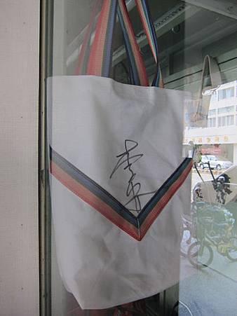 15.27 永盛帆布行 02.JPG