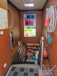 Taiwan 09.jpg