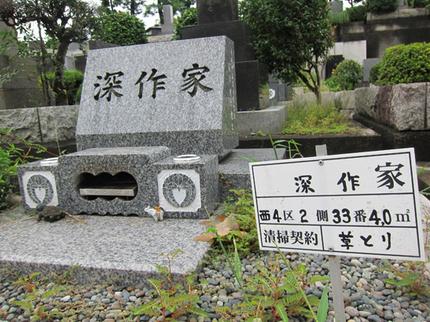 Japan 05.jpg