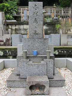 Japan 09.jpg