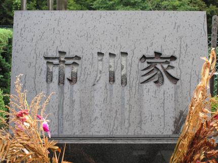 Japan 15.jpg