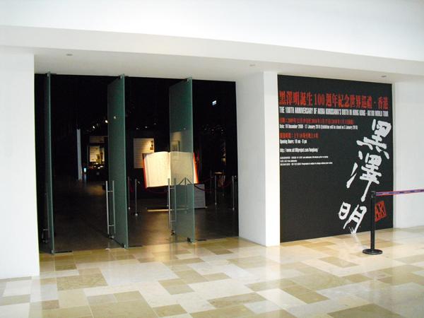 2009.12.19 AK100展覽 021.JPG