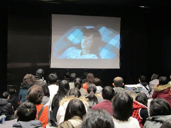 2012.02.03 Taipei 01.jpg