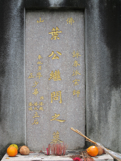 NT 05