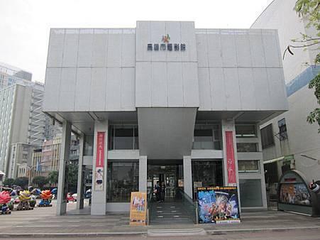 15.25 高雄市電影館 01