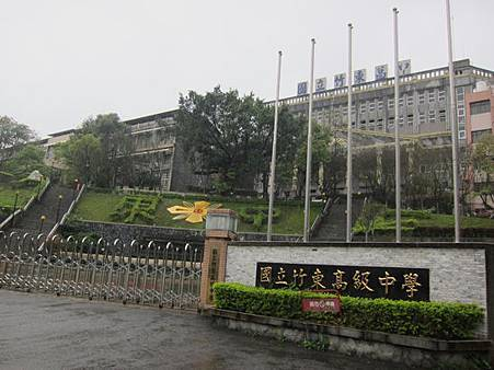 2012.03.14 新竹 008