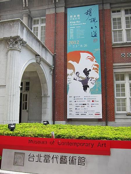 2012.07.04 台北 006