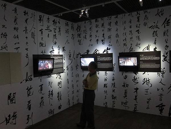 2012.07.04 台北 011