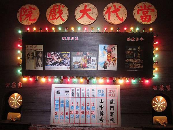2012.07.04 台北 045