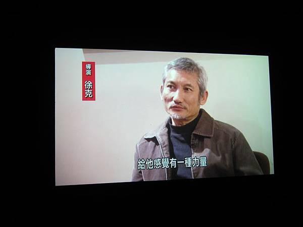 2012.07.04 台北 050