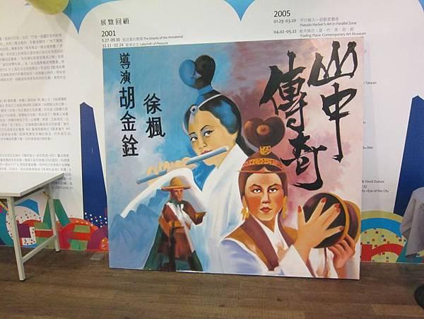 2012.07.04 台北 087