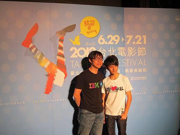 2012.07.06 台北 01
