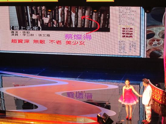 2012.07.21 台北 168