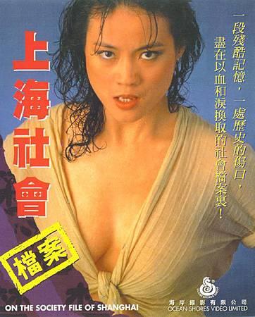 Taiwan Black Movies