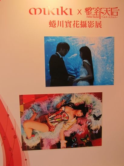 2012.09.21 新蒲崗 010