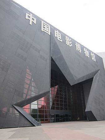 2012.05.15 北京 001