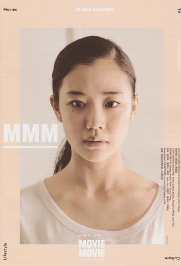 MMM 03