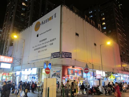 黃金戲院 2012.12.18 深水埗 010